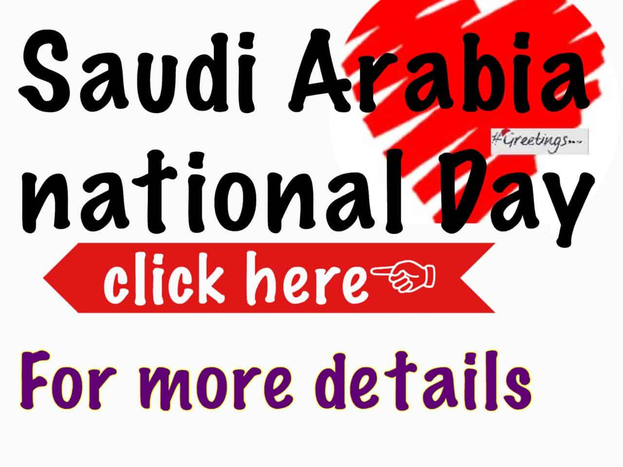 Saudi Arabia National day 2020