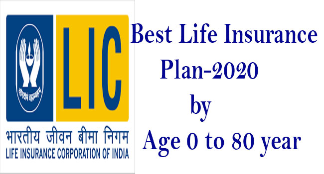 5 Best Life Insurance Policy in India 2020|| Jeevan Akshay