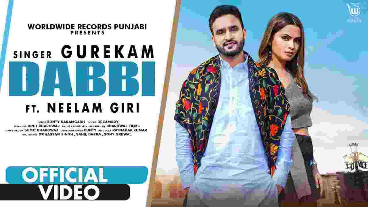 डब्बी Dabbi Lyrics in Hindi Gurekam Punjabi Song