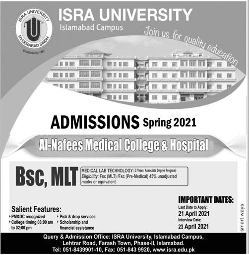 Isra University Islamabad Admissions
