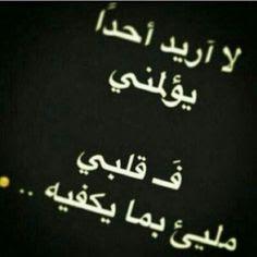 كلام حب حزين , كلمات معبرة حزينة مع صور حب حزينه , كلام عن الحزن والانكسار