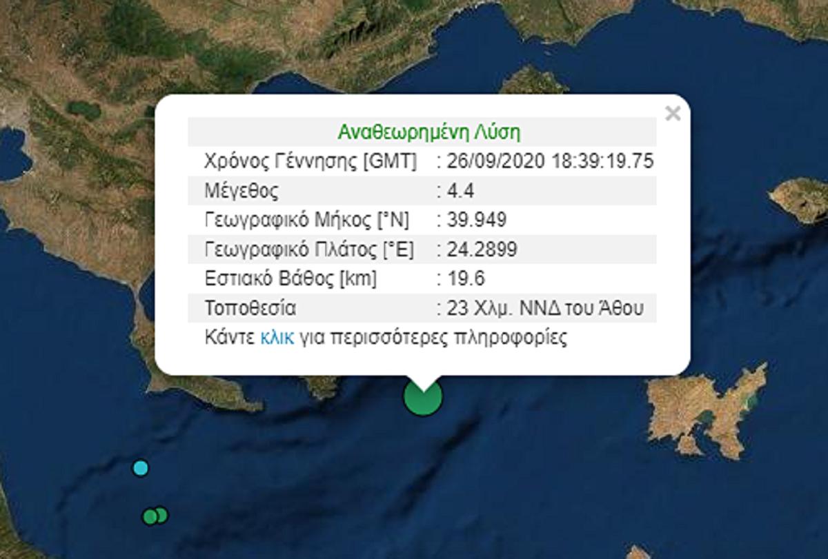 Νέος σεισμός 5,2 Ρίχτερ κοντά στη Χαλκιδική - Αισθητός στην Ξάνθη