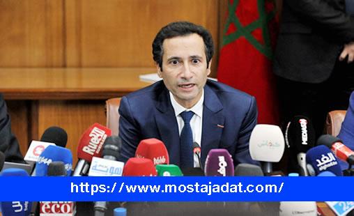 بنشعبون: سيتم تعميم التغطية الصحية على المغاربة ابتداء من يناير 2021