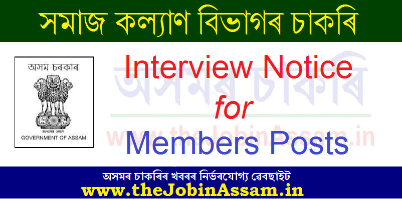 Assam Social Welfare Dept. Interview Notice 2020: For Members Posts