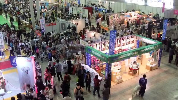 Pet Show 2018 at Makuhari Messe, Chiba