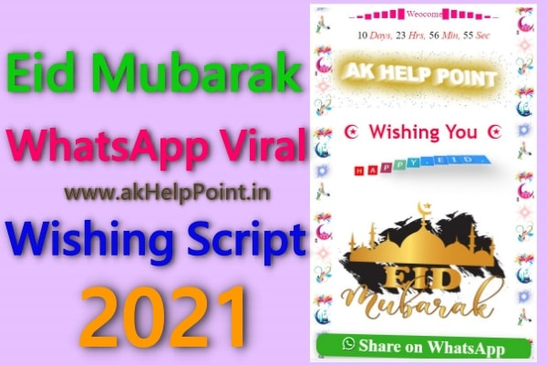 Eid Mubarak 2021 WhatsApp Viral Scrip Download and Install