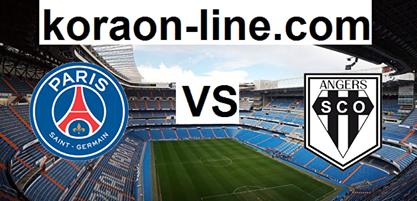 كورة اون لاين مشاهدة مباراة أنجيه وباريس سان جيرمان بث مباشر لايف اليوم 15-01-2021 الدوري الفرنسي