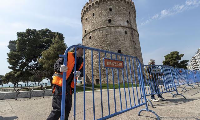 Θεσσαλονίκη: Ακροατής αναφέρει πως χρησιμοποίησαν παλιά τηλεοπτικά πλάνα και ο ίδιος δεν παραβίασε τα απαγορευτικά μέτρα! (Audio)