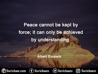 Peace-Cannot-Be-Kept-By-Force-It-Can-Only-Be-Achieved-By-Understanding.Albert-Einstein-Quotes-www.suvichaar.com
