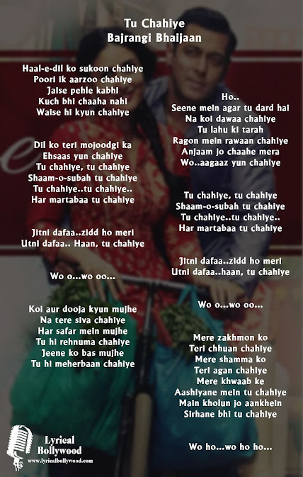 Tu Chahiye Lyrics in English