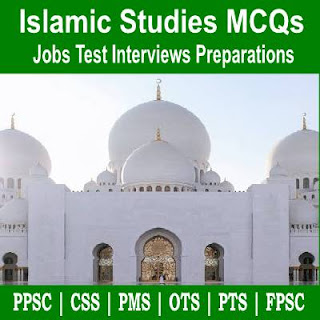 Islamic Studies Teacher Vacancy Mcqs Test Easy Mcqs Quiz Test