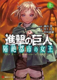 تقرير رواية هجوم العمالقة: سيدة المدينة القاسية Shingeki no Kyojin: Kakuzetsu Toshi no Joou