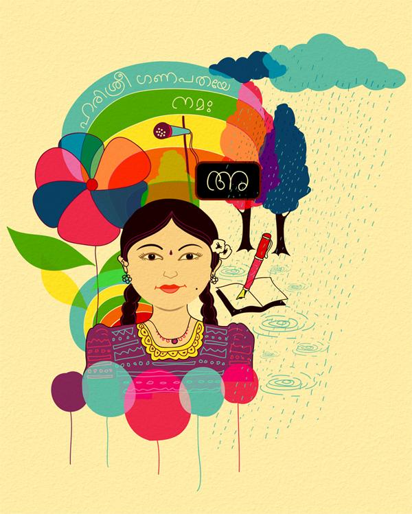 Jayesh Sivan - Illustrations: October 2012