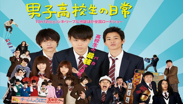 Download Danshi Koukousei no Nichijou Live Action Subtitle Indonesia
