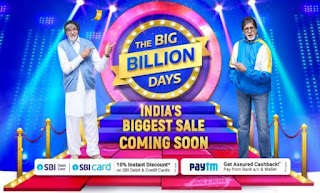 Flipkart Big Billion Days Sale: 16 अक्टूबर से होगी शुरू, कई स्मार्टफोन्स पर मिलेगा बंपर डिस्काउंट