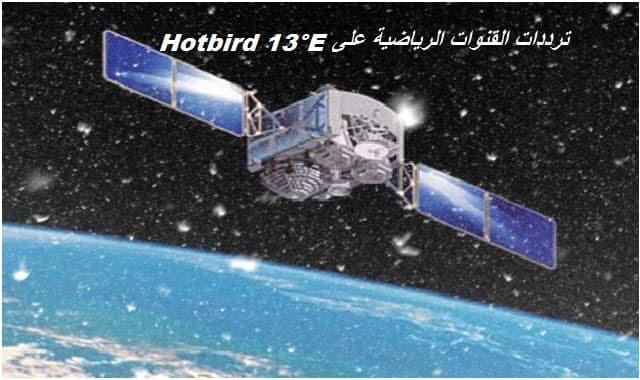 Hotbird 13°E