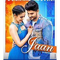 Jaan lyrics - gurnam bhullar