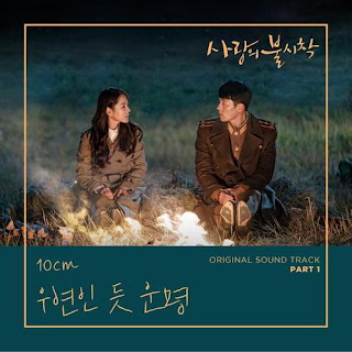 Download Lagu Mp3 10cm – But it's Destiny [Crash Landing on You OST Part.1]