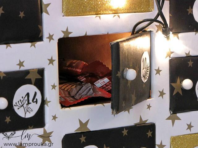 Φτιάξε μόνος σου ημερολόγιο σπιτάκι με πορτάκια από χαρτόκουτα.