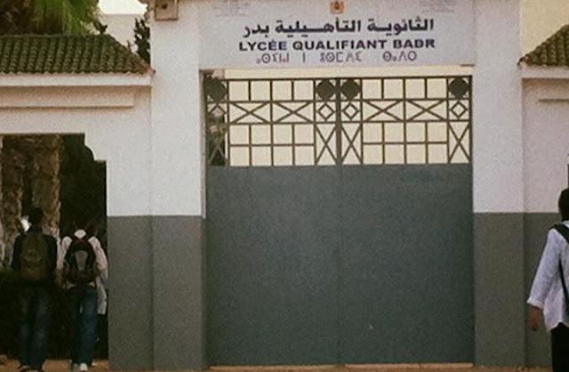 أكادير: أستاذة يناشدون وزير التربية الوطنية العدول عن تحويل ثانويتهم التأهيلية الى إعدادية