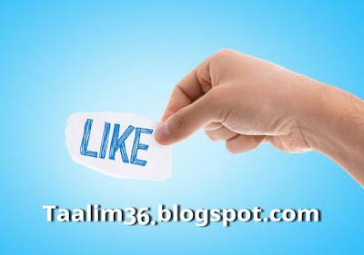 تحميل برنامج (-Simulator-) لزيادة عدد الليكات على صورك في الفيس بوك