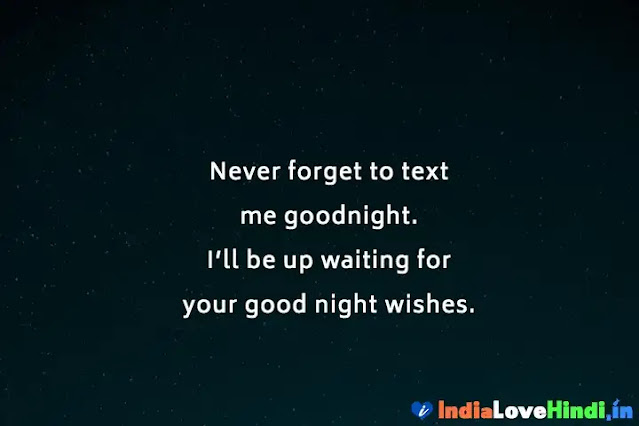 good night quotes for customers