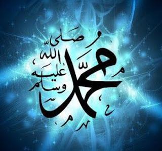 Sepuluh Mukjizat Rasulullah