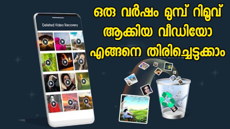 Media File Recovery Android App