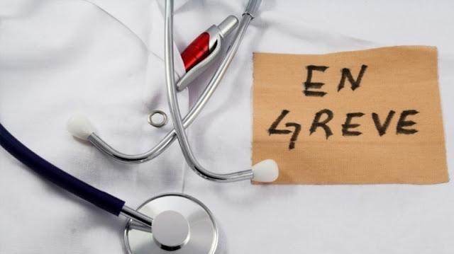 المهدية : أعوان الصحة يضربون