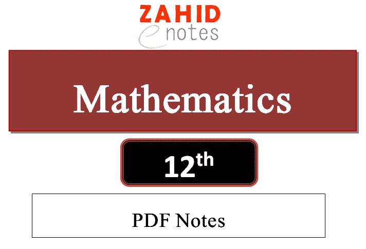 2nd year maths notes pdf kpk, punjab, federal board