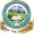 Enseignement supérieur : Les filières de formation qu'offre l'Université de Buea
