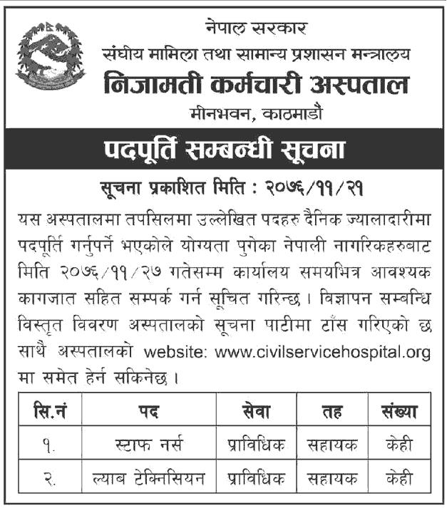 Vacancy for Staff Nurse & Lab Technician