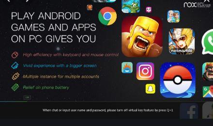 تنزيل, محاكى, الاندرويد, القوى, Nox ,App ,Player, الاصدار, الاخير