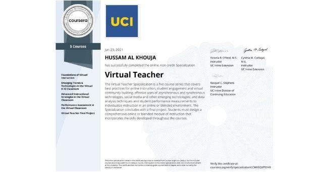 شهادة Virtual Teacher من كورسيرا