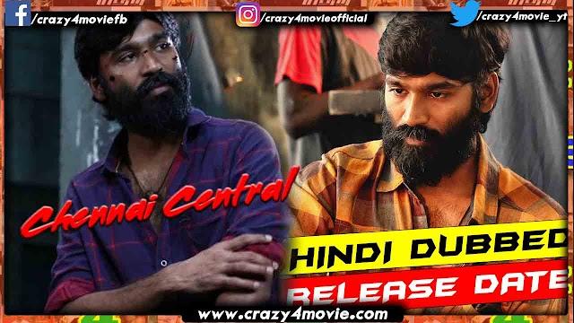 Chennai Central Hindi Dubbed Full Movie | Vada Chennai Tamil Movie In Hindi