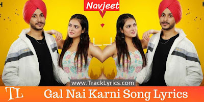 gal-nai-karni-lyrics