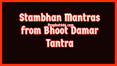 Enemy Removal Mantras from Bhoot Damar Tantra