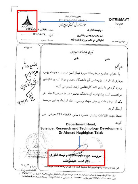 Haghighat Talab has been employed as the point man for engagement with universities at the Defense Industries Training and Research Institute (also known as DITRI or TRIDI or MAVT, after its Persian name موسسه آموزشی و تحقیقاتی صنایع دفاعی). DITRI is the think-tank of the Iranian Defense Industries Organization (سازمان صنایع دفاع), and it has a longstanding program of recruiting university students for research projects. Have a poke around the internet and you can find several faxes (lol) sent by Haghighat Talab under the DITRI letterhead