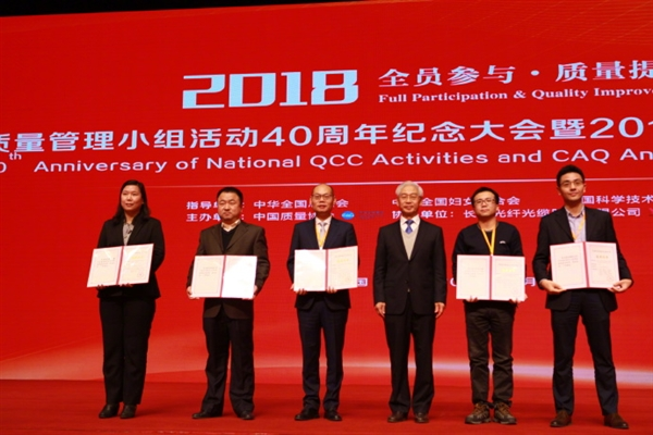Xiaomi memenangkan China's quality technology award 2018