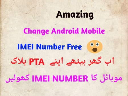 Secret Way To Change IMEI Number Of  Any Android Mobile - Without Root