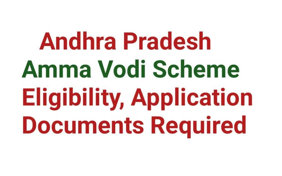 Amma vodi Scheme details