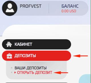 Регистрация в SDR-Capital 3