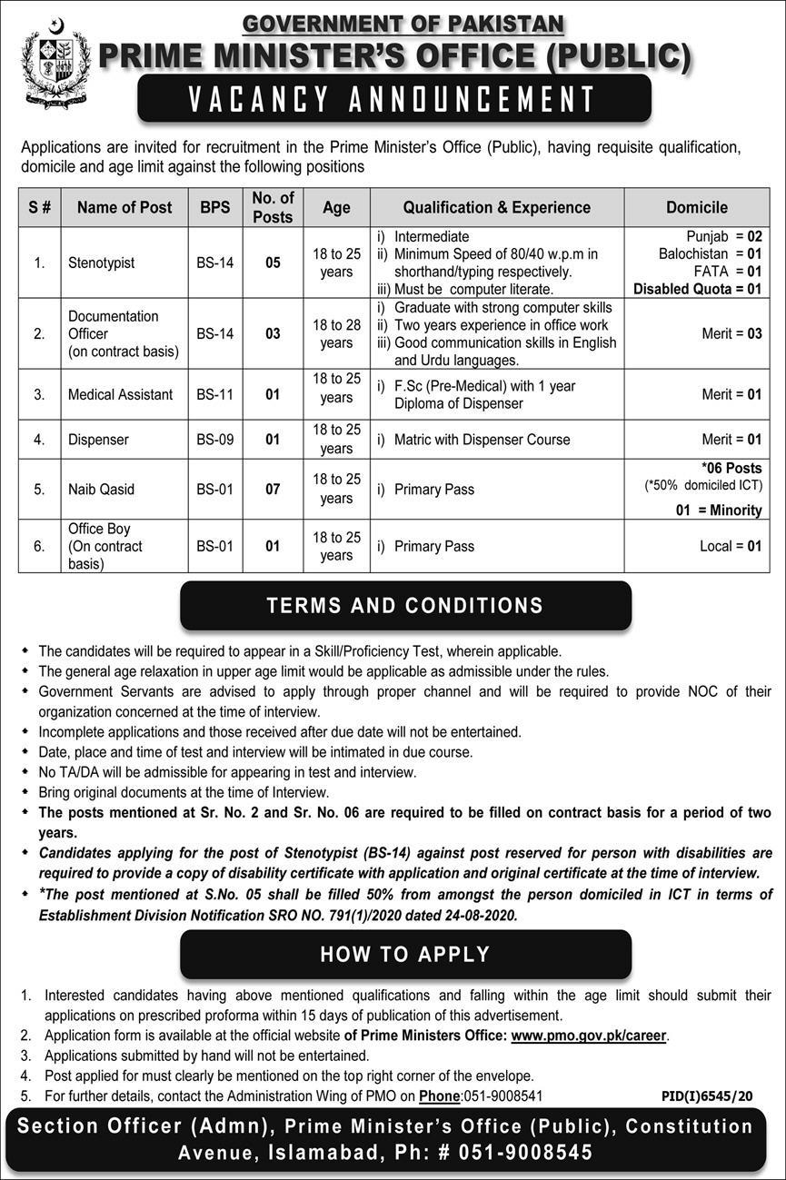 Stenotypist, Documentation Officer, Medical Assistant, Naib Qasid, etc Government Jobs in Prime Minister Office Pakistan in June 2021