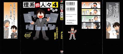理系の人々 第01-04巻 [Rikei no Hitobito vol 01-04] rar free download updated daily