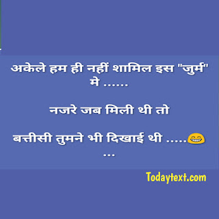jokes hindi photo download