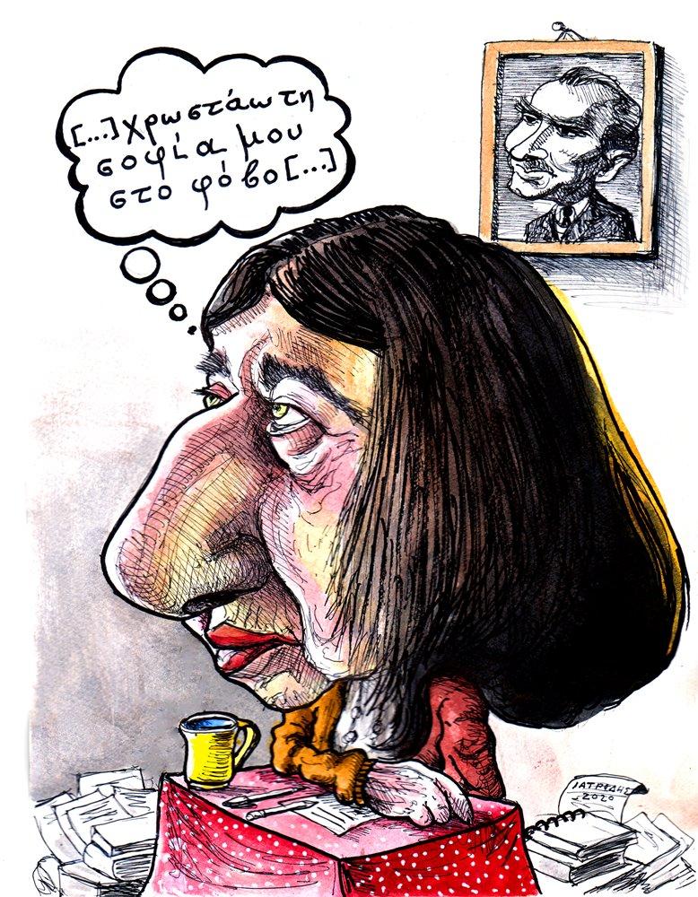 mia eghrwmi karikatoura gia ton thanato tis poiitrias katerinas aggelaki rouk