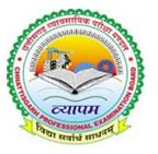 CG Vyapam Latest Recruitment