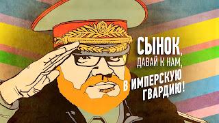 Путин хочет перешутить Зеленского, а «Сталингулаг» все еще вызывает сомнения