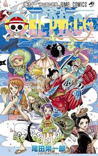ワンピース コミックス 第91巻 表紙 | 尾田栄一郎(Oda Eiichiro) | ONE PIECE Volumes