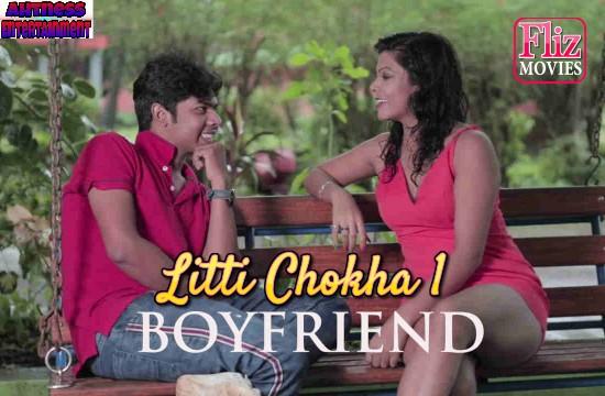 Litti Chokha (2019)  - NueFliks Webseries (s01ep01)